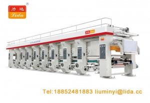Gravure Printing Equipment