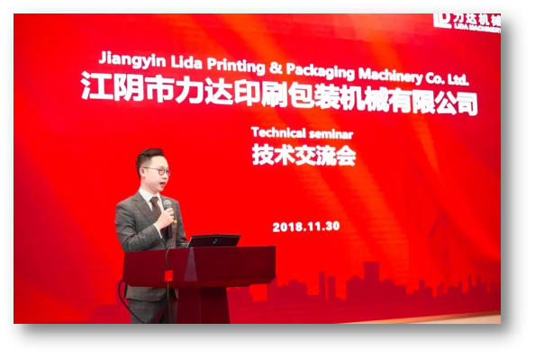 Jiangyin LIDA Printing & Packging Machinery Company Launched New Products of Gravure Printing Machine at the 20 Anniversary and Nearly