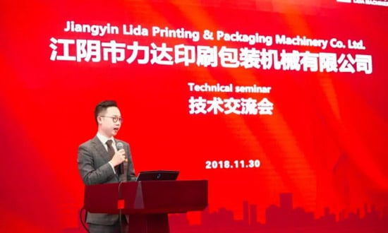 Jiangyin Lida Printing & Packging Machinery