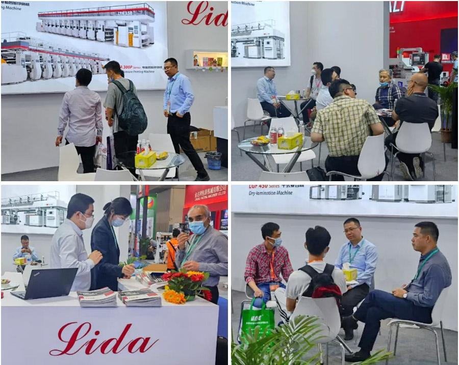 Lida Machinery Participates in CHINAPLAS 2021